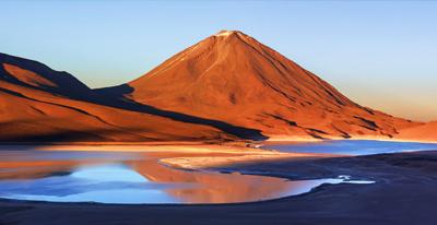 San Pedro de Atacama Extension