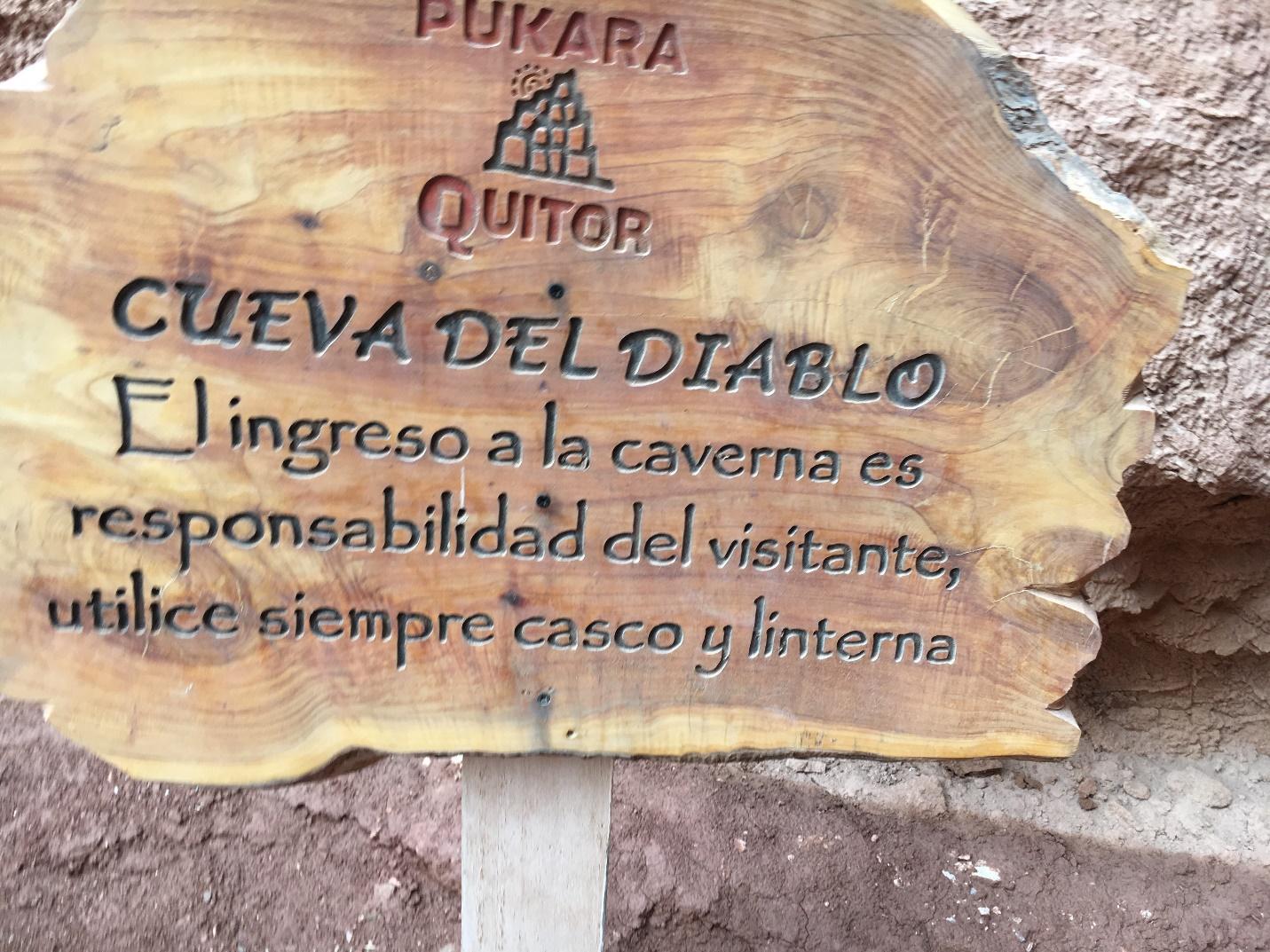 Pukara Quitor